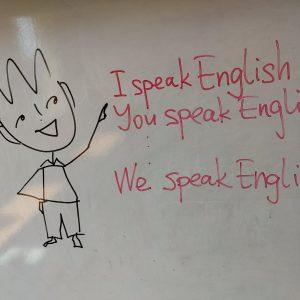 Английски за деца